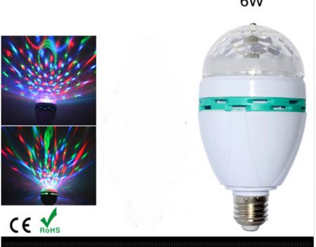 Disko lampa
