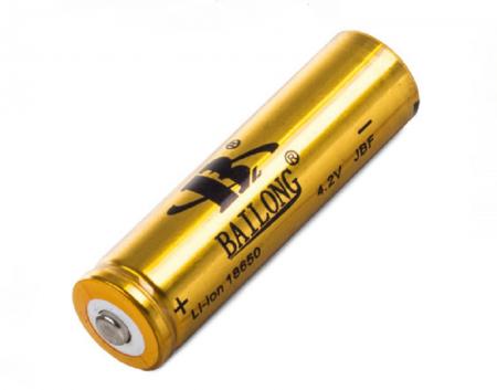 18650 akumulators