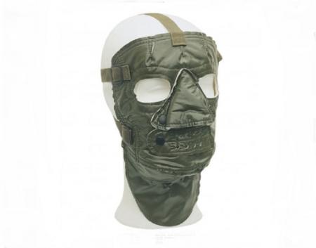 Aukstuma sejas maska