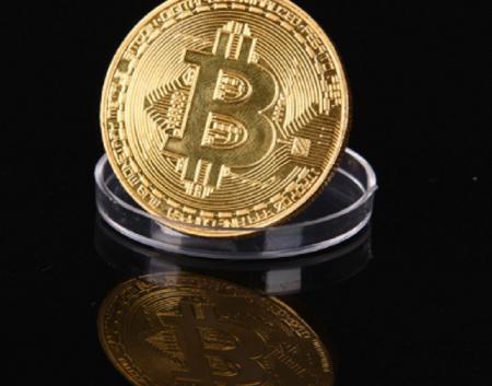 BITCOIN monēta